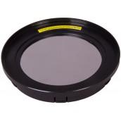 Купить Солнечный фильтр Sky-Watcher для рефлекторов 114 мм