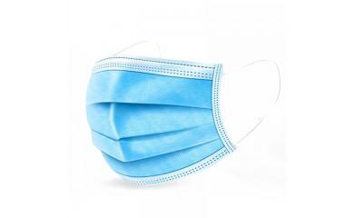 Защитная маска Levenhuk BASE, 1 шт