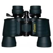 Купить Бинокль Navigator 7-21x40, зеленый