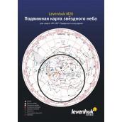 Купить Карта звездного неба Levenhuk M20 подвижная, большая