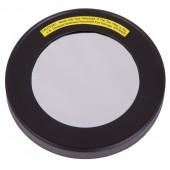 Купить Солнечный фильтр Sky-watcher для рефракторов 70 мм
