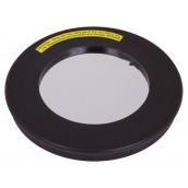 Купить Солнечный фильтр Sky-watcher для рефракторов 90 мм