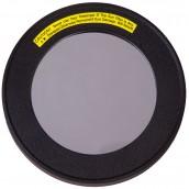 Купить Солнечный фильтр Sky-watcher для рефракторов 80 мм