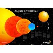 """Купить Постер Levenhuk """"Солнце и другие звезды"""""""