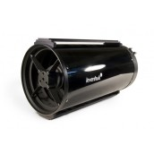 Купить Телескоп Levenhuk (Левенгук) Ra 250RC F8 OTA